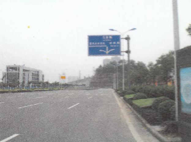 重庆火车北站标志