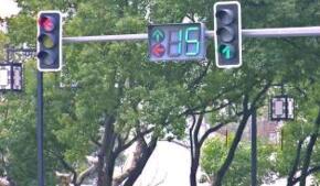 红绿灯,电子警察