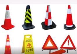 交通设施产品