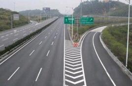 马路交通设施