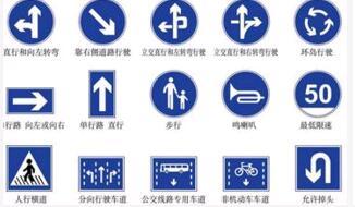 通道及立柱诱导标牌施工