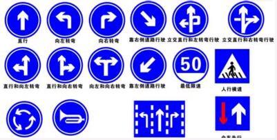 交通设施工程招标公告
