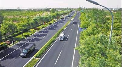 国常会部署交通设施扶贫
