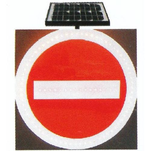 太阳能(禁止车辆通行)