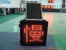 太阳能LED灯