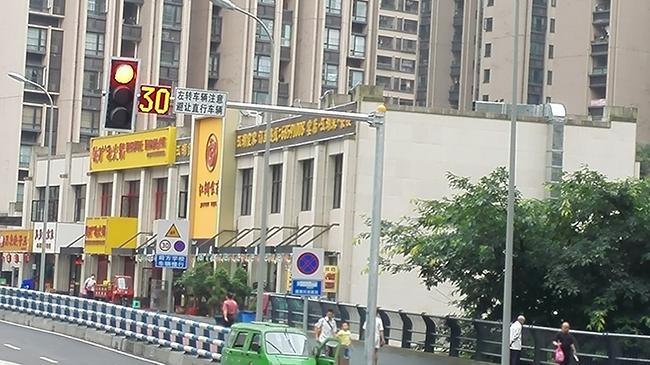 重庆交通设施-锦程路工程