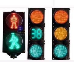 重庆红绿灯(JD100-3-3-1A)