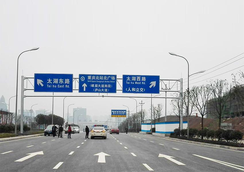 体育app万博下载路南段工程(标志、manbetx万博4)